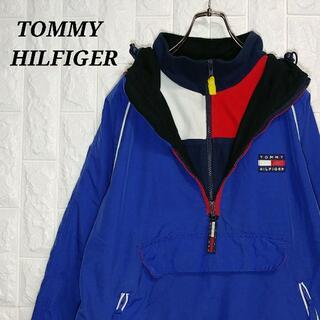 TOMMY HILFIGER - トミーヒルフィガー アノラックパーカー 裏地フリース オーバーサイズ 90s