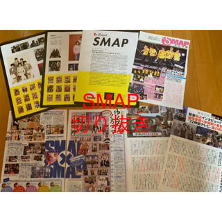 スマップ(SMAP)のSMAP 切り抜き(アート/エンタメ/ホビー)