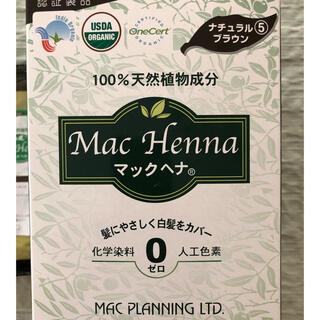 マック(MAC)のマック ヘナ ナチュラルブラウン5(白髪染め)