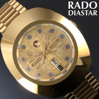 ラドー(RADO)の即購入OK◎心惹かれるブルーサファイア★ラドー/RADO/ダイヤスター(腕時計(アナログ))