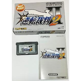 ゲームボーイアドバンス(ゲームボーイアドバンス)のGBA『逆転裁判2』 箱&取説あり(携帯用ゲームソフト)