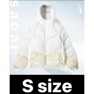 サカイ(sacai)のSacai x Nike コラボ ファー ダウンジャケット(ダウンジャケット)