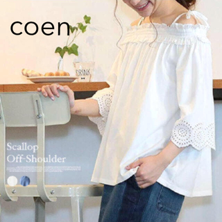 コーエン(coen)の新品 coen スカラップレースオフショルダーカットソー ホワイト 白(カットソー(半袖/袖なし))