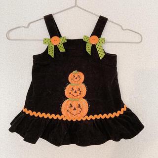 パンプキン子供服(ファッション雑貨)