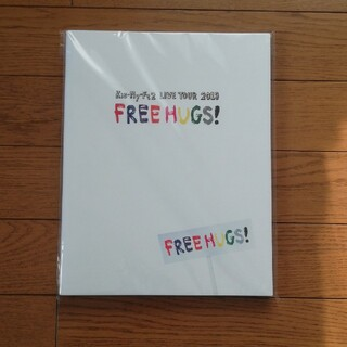 キスマイフットツー(Kis-My-Ft2)のKis-My-Ft2 FREE HUGS パンフレット(アイドルグッズ)