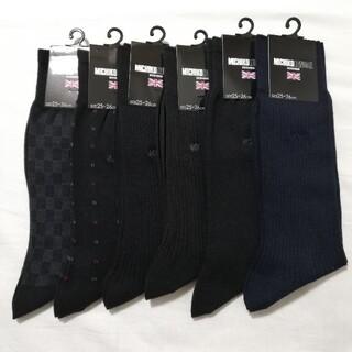 ミチコロンドン(MICHIKO LONDON)の6足 グンゼ メンズ ミチコロンドン ビジネスソックス 靴下 A(ソックス)