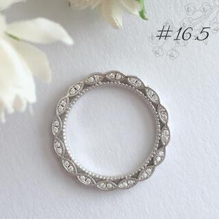 3面 フルエタニティ レース リング 16.5号 wg(リング(指輪))