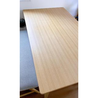 ウニコ(unico)の【美品】ウニコUnicoSIGNE(シグネ) ダイニングテーブル(ダイニングテーブル)