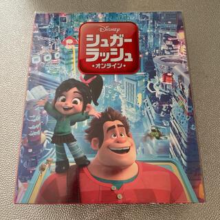 シュガーラッシュ(Sugar Russh)のシュガーラッシュオンライン Blu-rayのみ(キッズ/ファミリー)