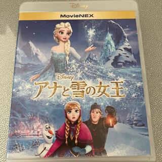 アナトユキノジョオウ(アナと雪の女王)のアナと雪の女王 MovieNEX Blu-rayのみ(キッズ/ファミリー)