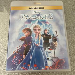 アナトユキノジョオウ(アナと雪の女王)のアナと雪の女王2 MovieNEX Blu-rayのみ(キッズ/ファミリー)