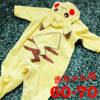 ポケモン(ポケモン)のMy First Pokémon ポケモン ピカチュウ ロンパース 60-70(ロンパース)
