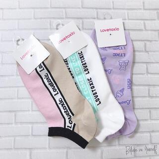 ラブトキシック(lovetoxic)の新品 ラブトキ 靴下セット ⑤(靴下/タイツ)