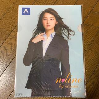 洋服の青山 限定非売品 2枚 佐々木希(クリアファイル)