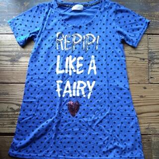 レピピアルマリオ(repipi armario)のレピピアルマリオ Tシャツ ワンピ S(Tシャツ/カットソー)