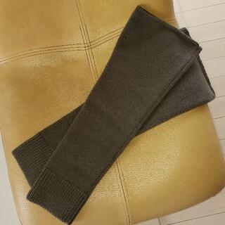 ドゥーズィエムクラス(DEUXIEME CLASSE)のめぐ様専用DeuxiemeClasse. CARIAGGI LEG WARMER(レッグウォーマー)