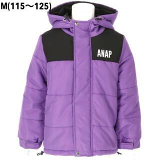 アナップキッズ(ANAP Kids)の新品ANAPKIDS☆115~125 ロゴ 紫 中綿 ジャケット アナップ(ジャケット/上着)