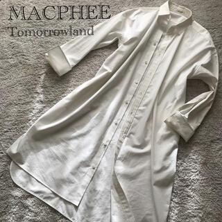 マカフィー(MACPHEE)のyumeji様 専用(シャツ/ブラウス(長袖/七分))