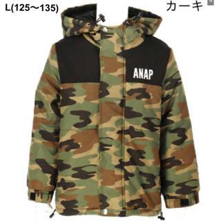 アナップキッズ(ANAP Kids)の新品ANAPKIDS☆125~135 ロゴ カモフラ 中綿 ジャケット アナップ(ジャケット/上着)