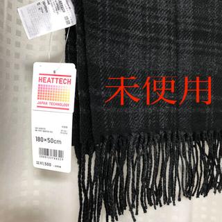 ユニクロ(UNIQLO)のユニクロ ヒートテックマフラー(ガラ) dark gray(マフラー)