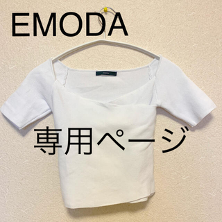EMODA - 【美品】Tシャツ カットソー トップス