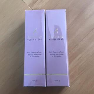 アムウェイ(Amway)のきちのすけ様専用 Amway ユースエクセンド 洗顔 クレンジングフォーム(洗顔料)