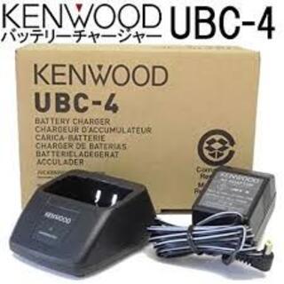 ケンウッド(KENWOOD)のKENWOOD UBC-4 トランシーバー用シングルチャージャー(その他)