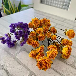 ドライフラワー花材 スプレーバラ&スターチス(ドライフラワー)