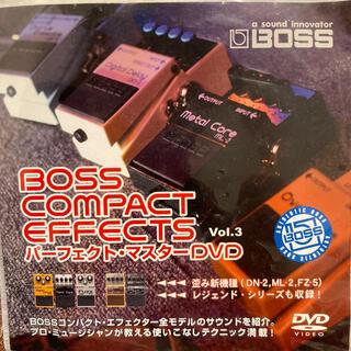 ボス(BOSS)のBOSS COMPACT EFFECTS DVD vol.3(エフェクター)