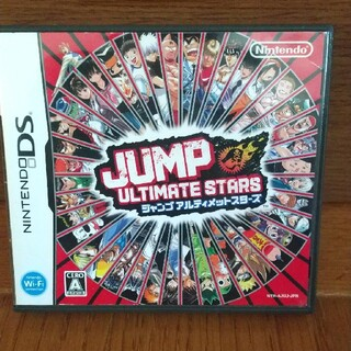 JUMP ULTIMATE STARS(ジャンプアルティメットスターズ) DS(携帯用ゲームソフト)