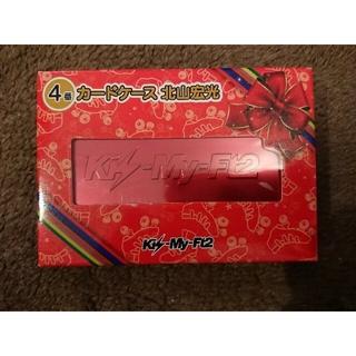 キスマイフットツー(Kis-My-Ft2)のKis-My-Ft2 一番くじ カードケース(北山宏光)(アイドルグッズ)