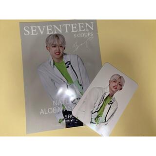 ザセム(the saem)のSEVENTEEN the saem エスクプス スンチョル(K-POP/アジア)