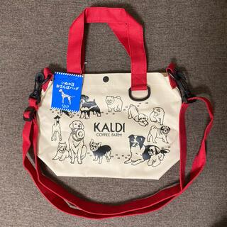 カルディ(KALDI)のカルディ いぬの日 おさんぽバッグ バッグのみ(その他)