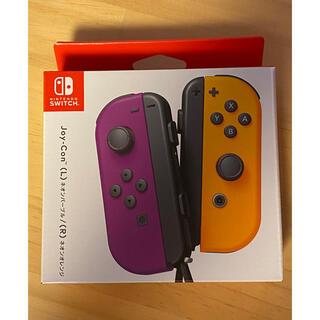 ニンテンドースイッチ(Nintendo Switch)の新品 Nintendo Switch Joy-Con パープル/オレンジ(家庭用ゲーム機本体)