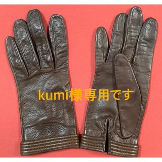 ロエベ(LOEWE)のLOEWE ロエべ  女性用 レザー手袋(スペイン製)(手袋)
