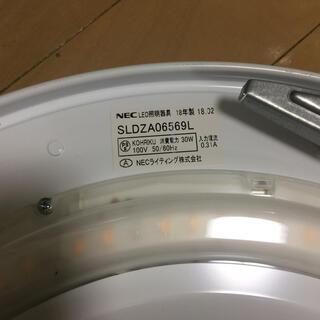 エヌイーシー(NEC)のNEC LEDシーリングライト 6畳用 天井照明 調光機能付(天井照明)
