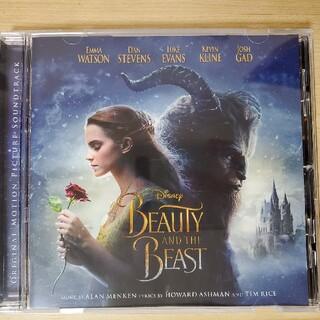ビジョトヤジュウ(美女と野獣)の美女と野獣 CD(映画音楽)