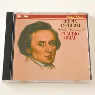フィリップス(PHILIPS)のショパン スケルツォ全4曲 幻想ポロネーズ クラウディオ・アラウ(クラシック)
