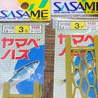 ヤマベ ハス 道糸 3号 3つセット(釣り糸/ライン)