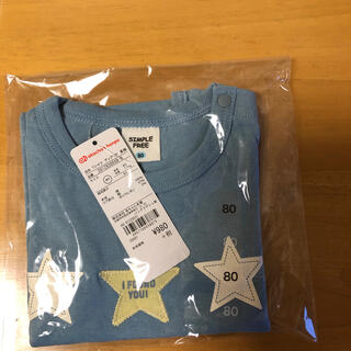 アカチャンホンポ(アカチャンホンポ)の長袖Tシャツ ロンT 80 赤ちゃん本舗(Tシャツ)