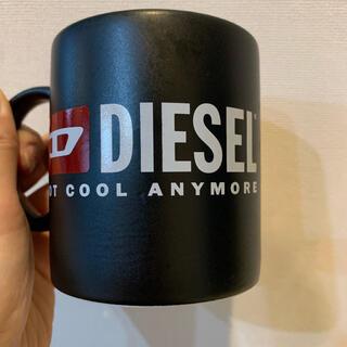 ディーゼル(DIESEL)のディーゼル★マグカップ(グラス/カップ)