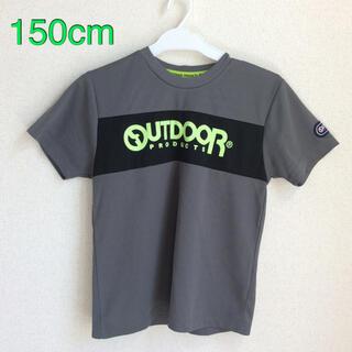アウトドアプロダクツ(OUTDOOR PRODUCTS)のOUTDOOR 150cm Tシャツ (b150-7)(Tシャツ/カットソー)