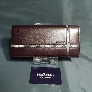 ニューヨーカー(NEWYORKER)の新品未使用 NEWYORKER ニューヨーカー クロス フラップ長財布(長財布)