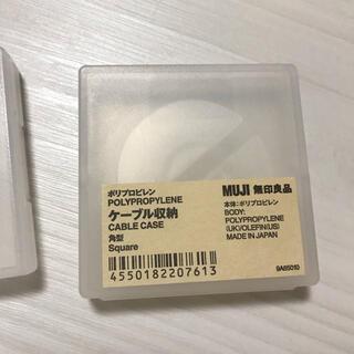 ムジルシリョウヒン(MUJI (無印良品))の無印良品 コードケース(その他)