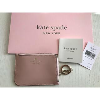 kate spade new york - ケートスペード ピンクキーケース