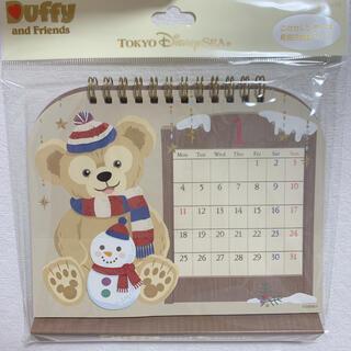 ダッフィー(ダッフィー)のダッフィー &フレンズ 卓上カレンダー2021(カレンダー/スケジュール)
