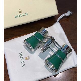 ロレックス(ROLEX)のロレックス ROLEX 双眼鏡 世界100個限定 2005年香港限定 グリーン(その他)