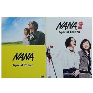 NANA & NANA2 DVD(日本映画)