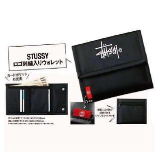 ステューシー(STUSSY)のステューシー ウォレット 財布(折り財布)