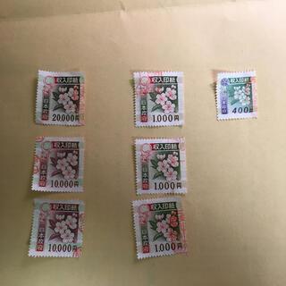 額面33,400円分 収入印紙 使用済 コレクター(使用済み切手/官製はがき)